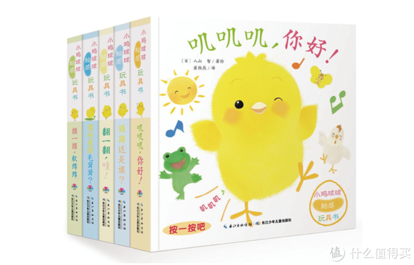 毛爸聊玩具:整理一份0-3岁的书单,实在是太难了(下篇)