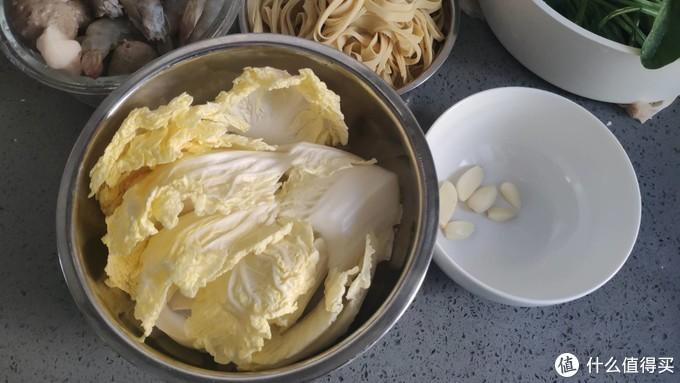 海参小姐姐下厨房之——家庭版麻辣香锅