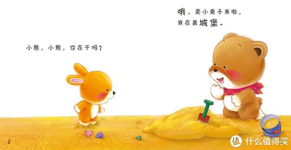"""毛爸聊玩具:是巧虎,还是""""抄袭虎""""?"""