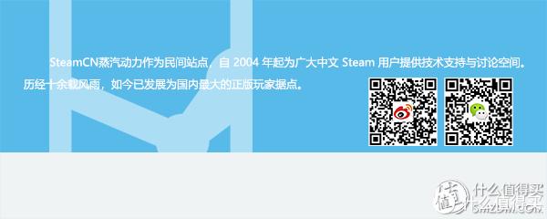 全境封锁2 将不在Steam上发售,商店页面已撤下,准备登录Epic Games ,但中囯大陆限区