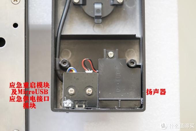 """""""小白""""换锁记:欧极佳(OJJ)X1智能门锁评测报告"""