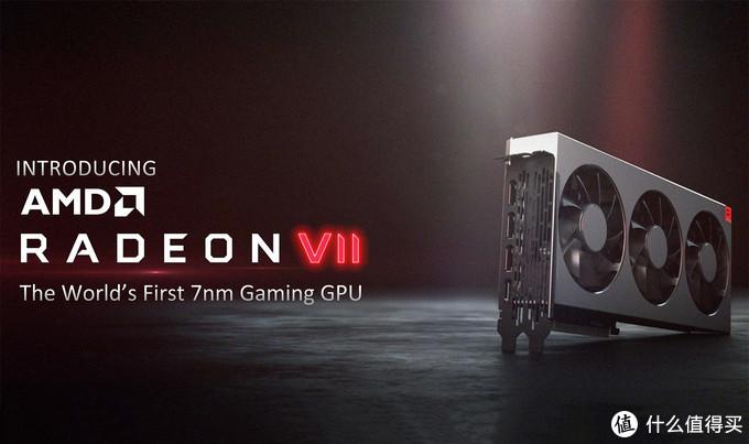 全球首款7nm游戏卡、胜过RTX 2080:AMD 发布 Radeon VII 显卡