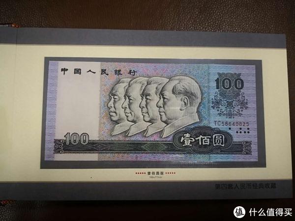 浦发AE白送的人民币168.88元