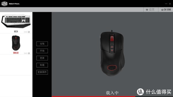 朴实无华的继任者,酷冷至尊 MM530 游戏鼠标体验