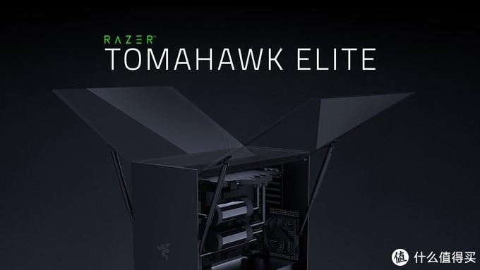 基于联力O11:RAZER 雷蛇 发布 Tomahawk 战斧系列 RGB机箱