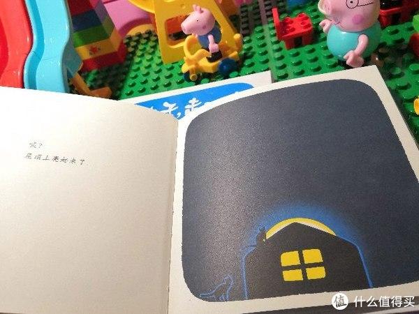 一岁开始宝宝的第一套绘本
