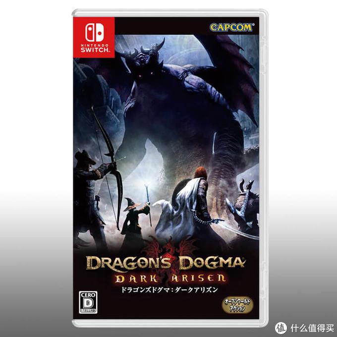 重返游戏:《龙之信条 黑暗觉者》NS版预载开始支持中文