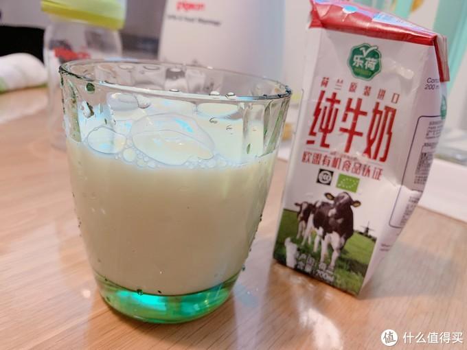 一般在家我喜欢倒杯子里,大口喝奶味更浓