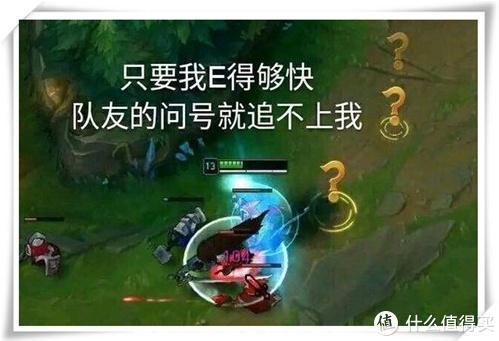 重返游戏:LOL偷遍召唤师峡谷 新英雄解脱者塞拉斯公布
