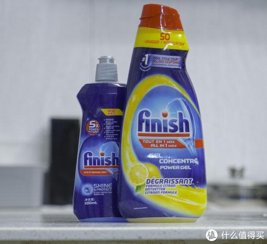 Finish亮碟洗涤剂,洗碗机的黄金搭档