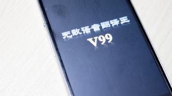 好易通v99翻译机使用总结(功能|引擎)