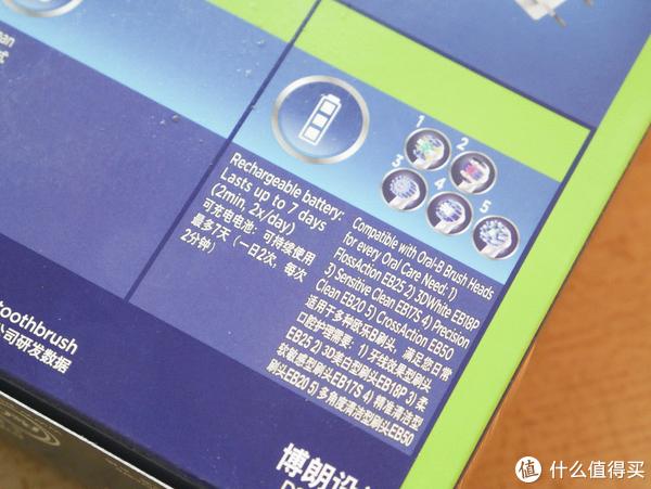 两种电动牙刷 欧乐-B D16开箱对比飞利浦HX6511