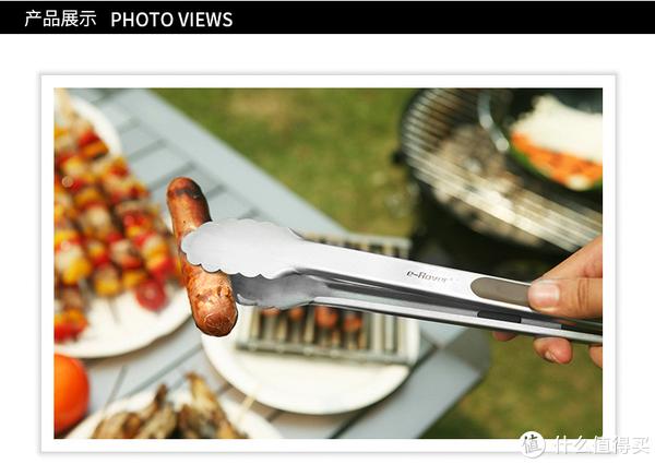 最走心的户外烧烤用具篇 准备好这些就够了