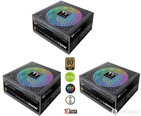 14种RGB模式:Thermaltake 曜越 发布 Toughpower iRGB PLUS Gold-TT Premium Edition 系列电源