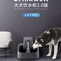Drinkwell大犬饮水机使用感受(水槽|版本)