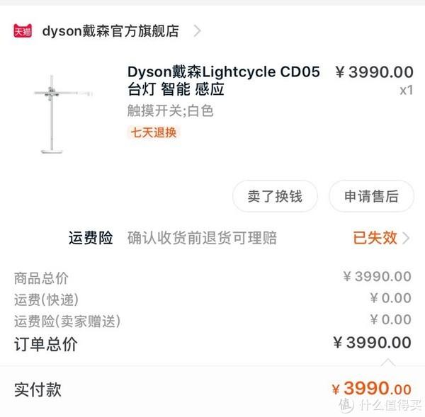 Dyson戴森Lightcycle CD05 台灯