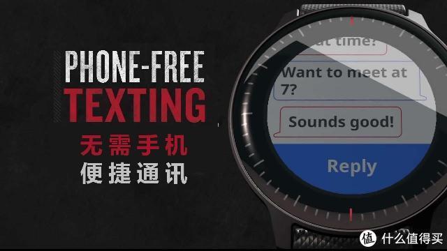 支持LTE:Garmin 佳明 发布 vívoactive 3 Music Verizon版 智能手表