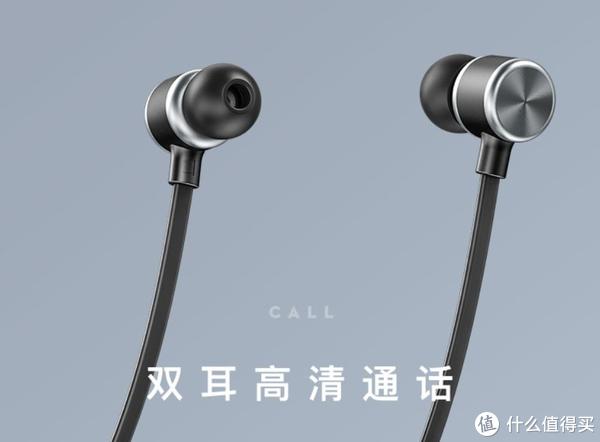 全网首款!挂脖式蓝牙5.0专业运动蓝牙耳机南卡S1震撼上市
