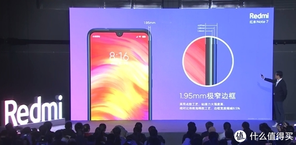 红米Redmi Note 7正式亮相