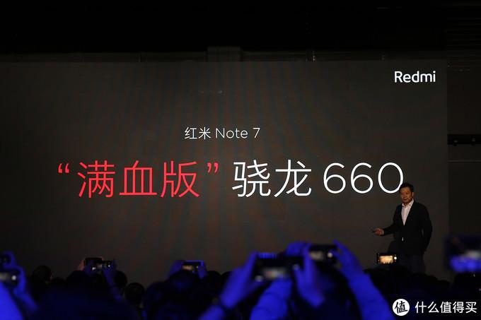 MI 小米 发布 红米Note 7 智能手机,Redmi新品牌首款作品、4800万拍照千元机