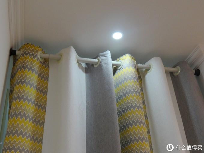 双十二给客厅升温—客厅窗帘更换