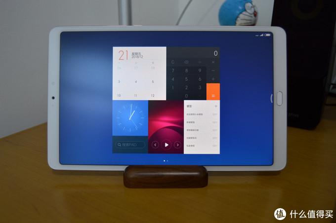 小米平板4PULS LTE版 使用体验
