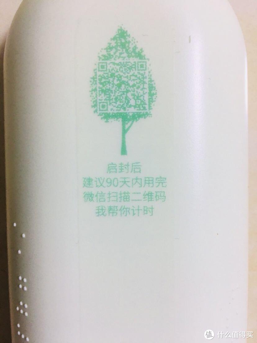 洗发水中的护肤品—植观氨基酸去屑洗护套装初体验