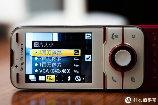 我的第一台手机兼相机:索爱u100i怀旧分享
