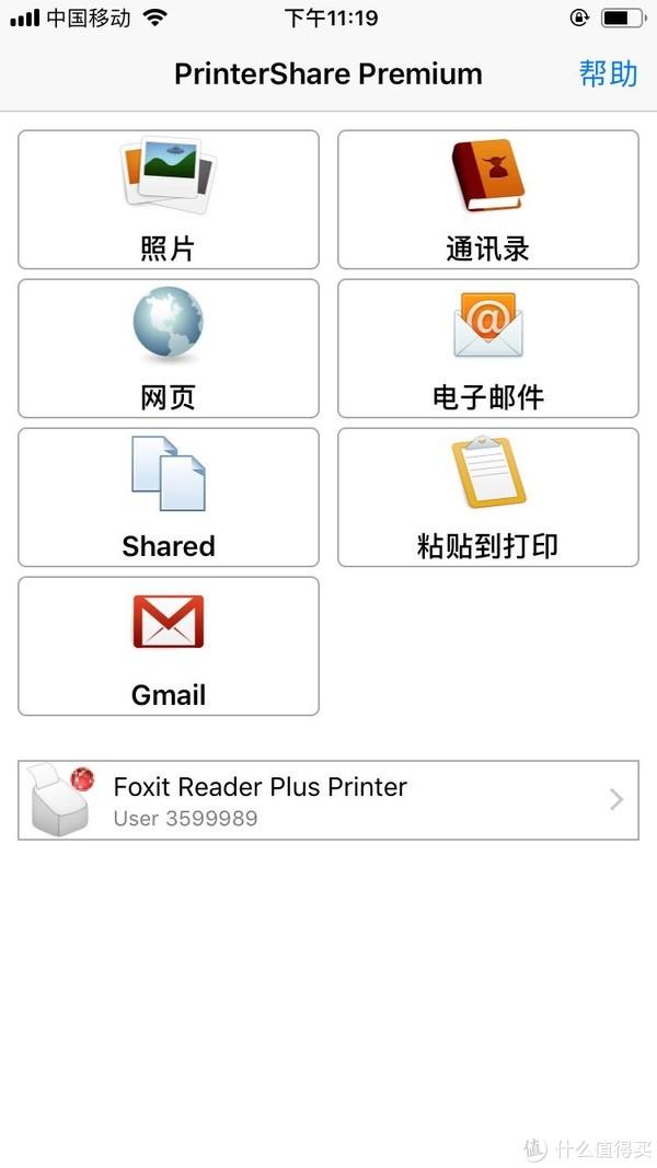 老打印机没有网络功能就要换新?一招拯救你的老打印机!