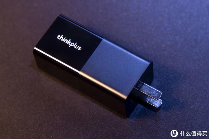 我用过最小的电脑电源—联想thinkplus口红电源