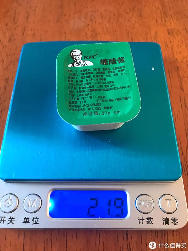 为了更好写原创—蒙福(mengfu) 3kg/0.1g 厨房电子秤 开箱简评