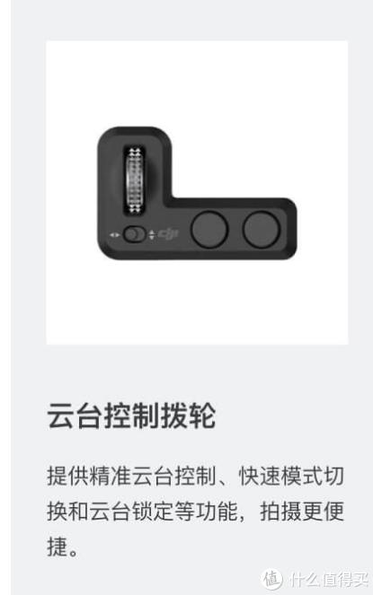 【只说缺点】OSMO POCKET上手对比手机云台感受