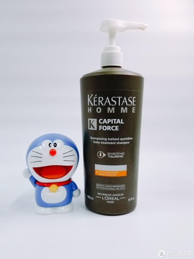 卡诗男士纤细发质洗发水