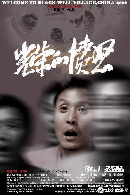 目前为止我认为是曹保平电影作品的巅峰之作,也是我第一次认识吴刚,强烈推荐。
