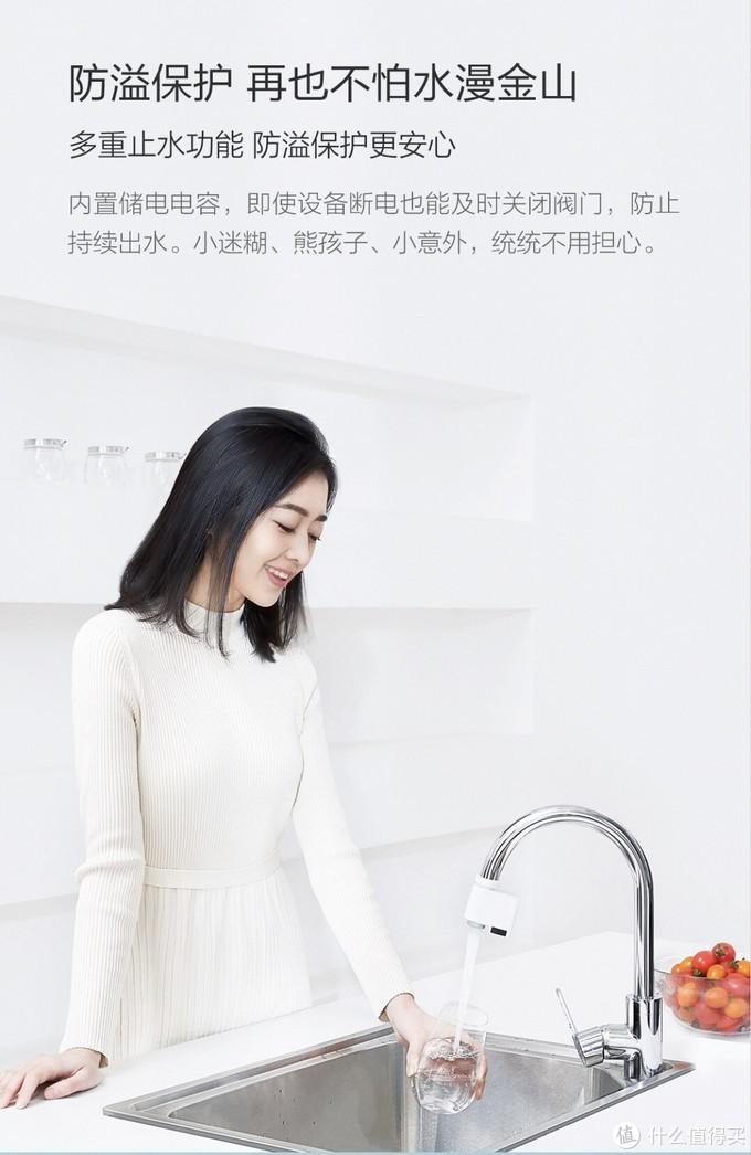 咱家感应节水器-高清实物图