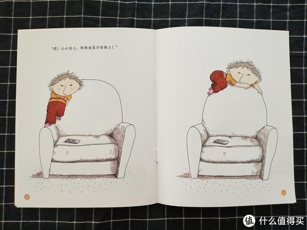 宝宝醒脑图画书,根本停不下来!