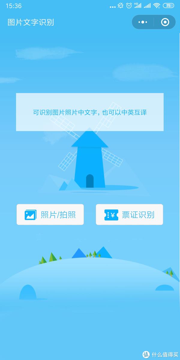 【小程序安利】微信小程序分享,要学会做一个精致的玩机党哦!