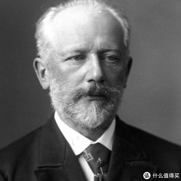 彼得·伊里奇·柴可夫斯基(Pyotr Ilyich Tchaikovsky,1840.5.7 - 1893.11.6)