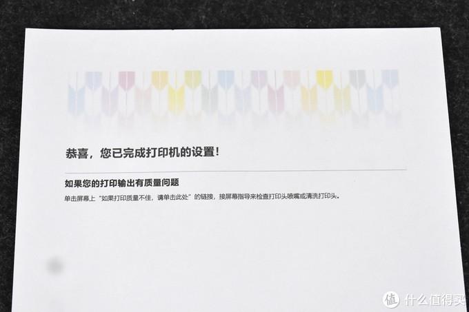 简便不简单——爱普生墨仓式®L3116彩色多功能一体机测试