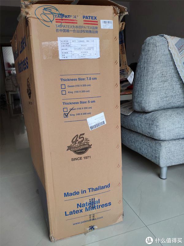 TAIPATEX 天然泰国乳胶床垫开箱