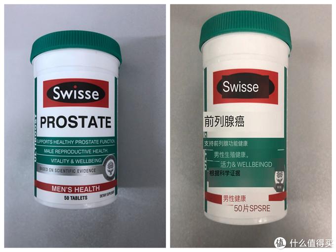 是保健品不是药品-Swisse 前列腺保健片 50粒*2