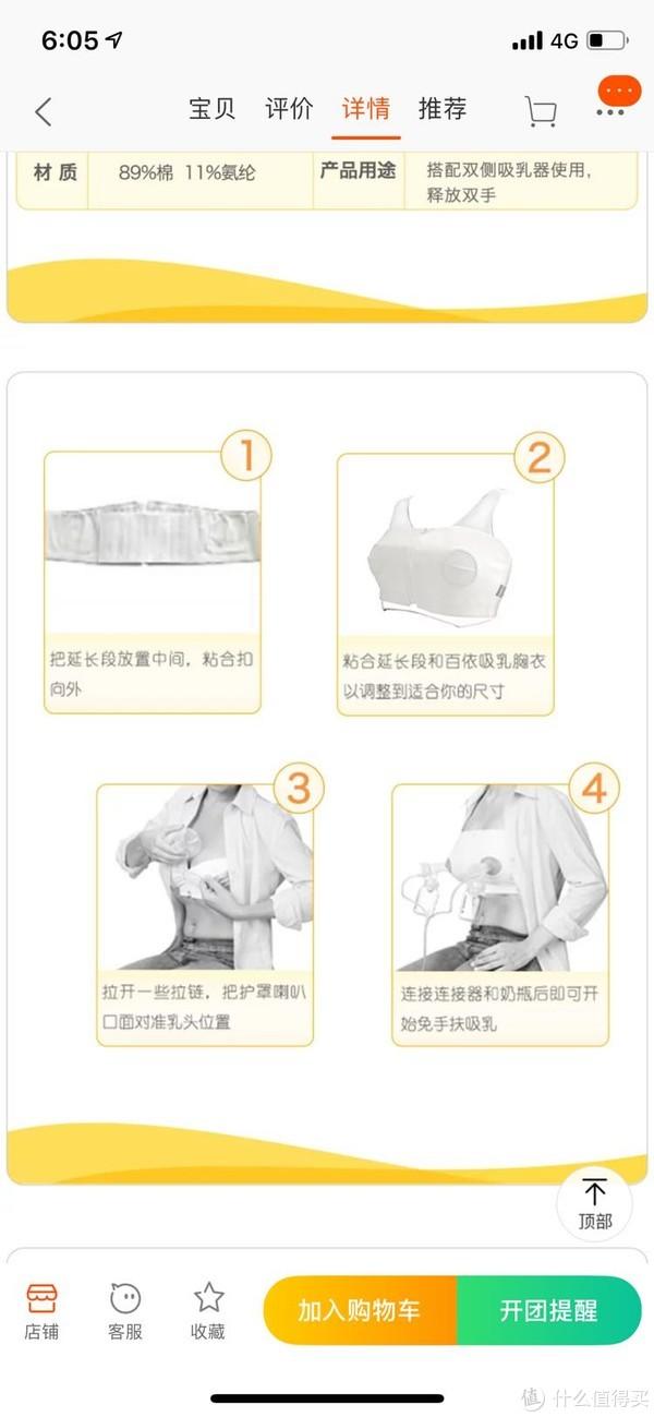 痛并快乐着的亲喂时光:良心推荐十大产后母乳喂养神器!