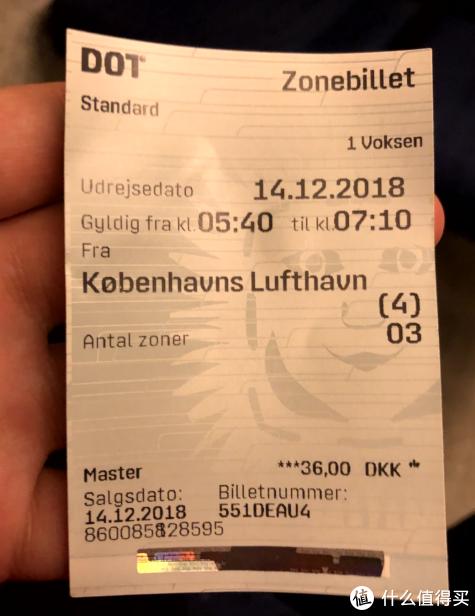 机场-中心火车站 36DKK的火车票