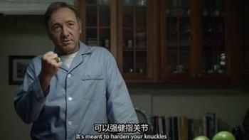 德钰 划船机购买理由(品牌 用料)
