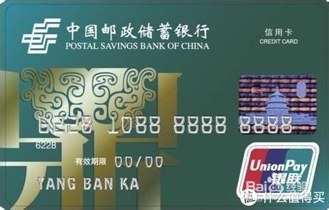 佛系信用卡使用指南(低端卡基本权益系列)
