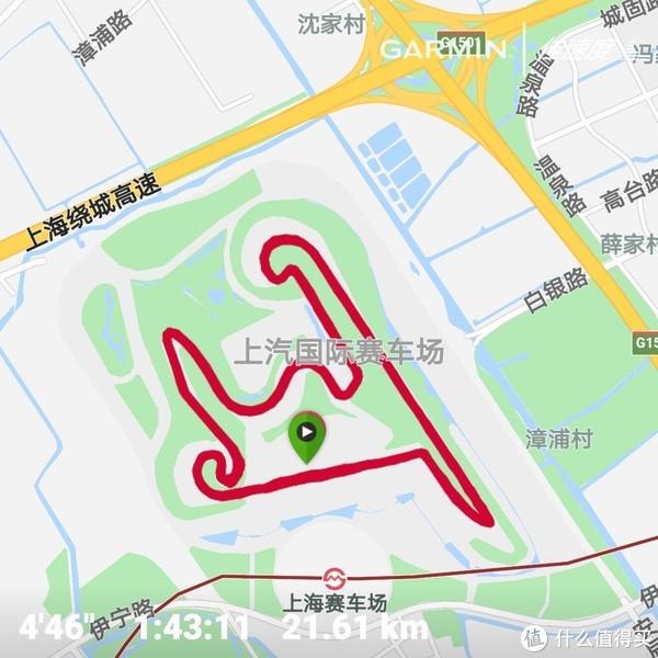 Mizuno 美津浓 WAVE Rider20开箱及体验