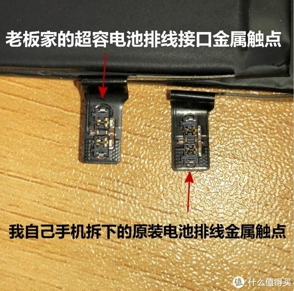 我是不会拆里面的保护板,但从接口看接口看,保护板是原装的