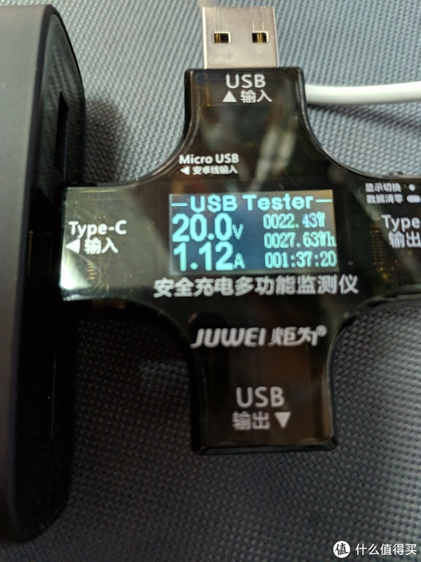 PD充电时代的来临—小米移动电源3高配版开箱