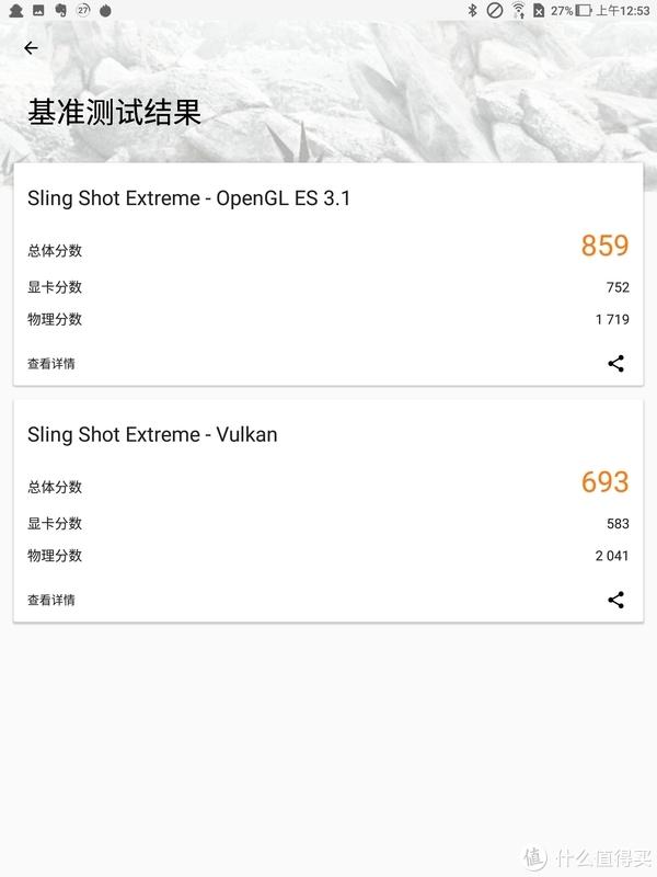 捡个洋垃圾,589块钱的安卓平板华硕ZenPad 3S 10 Z500KL香不香