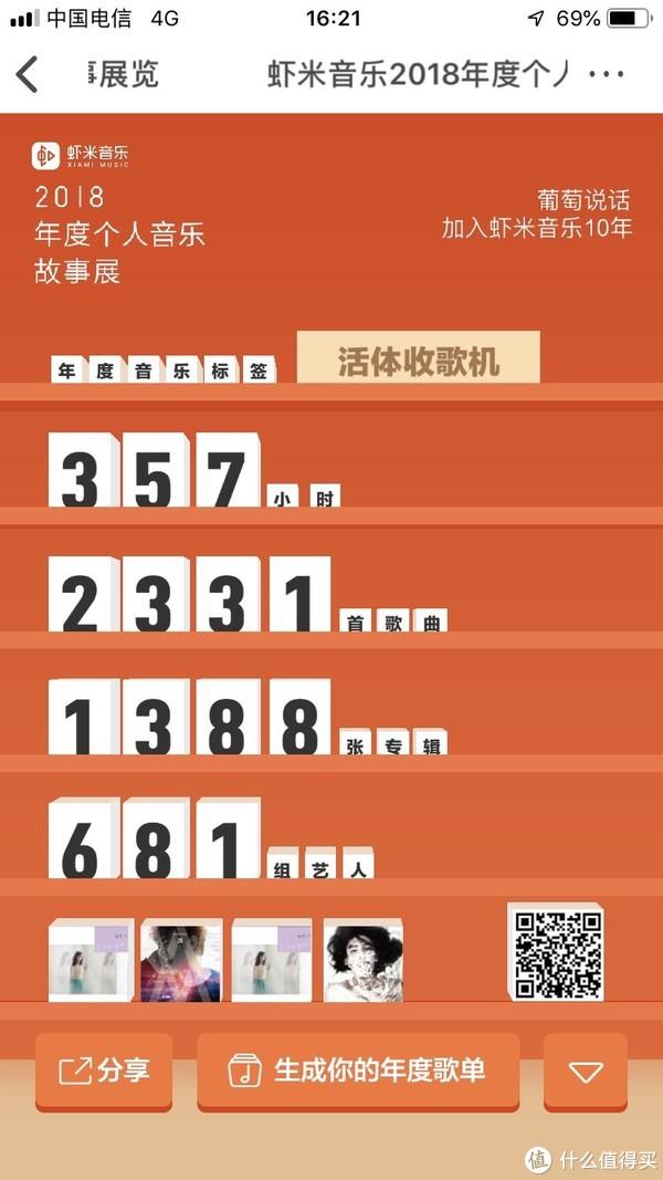 2018,那些好听的电影国语主题曲